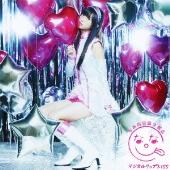 なあ坊豆腐@那奈/マジカルリップKISS [CD+DVD] [KICM-91419]