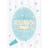 THE IDOLM@STER CINDERELLA GIRLS 5thLIVE TOUR Serendipity Parade!!!@SAITAMA SUPER ARENA<初回限定生産版>