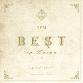 2PM BEST in Korea 2 ~2012-2017~ [CD+DVD]<初回生産限定盤A>