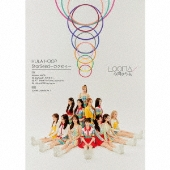 HULA HOOP/StarSeed~カクセイ~ [CD+DVD]<初回限定盤B>