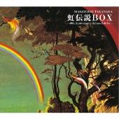 虹伝説BOX-40th Anniversary Deluxe Edition- [3SACD Hybrid Disc+2Blu-ray Disc]<生産限定盤>