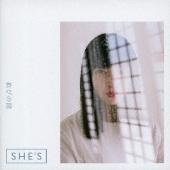 歓びの陽 [CD+DVD]<初回限定盤>
