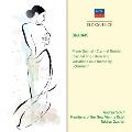 Brahms: Piano Quintet Op.34, Clarinet Quintet Op.115, Clarinet Trio Op.114, etc
