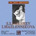 Highlights from Operas by Massenet & Gounod