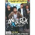 Rock Sound 2017年3月号 (No.223)