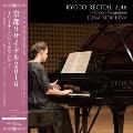 Kyoto Recital 2016 - Chopin Programme