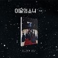 12:00: 3rd Mini Album (A Ver.)