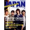 ROCKIN' ON JAPAN 2009年 12月号