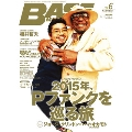 BASS MAGAZINE 2015年6月号