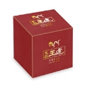 太祖王建 (ワンゴン) 全巻BOX