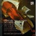 「ヴィオールの防衛」の三部作 - バロック晩期のフランスとイタリア器楽の流入