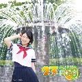 ラジオCD「井ノ上奈々の2~3次元同好会」Vol.5 [CD+CD-ROM]