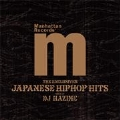 THE EXCLUSIVES JAPANESE HIPHOP HITS MIXED BY DJ HAZIME
