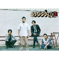 闇金ウシジマくん Season3 DVD BOX[SDP-1188][DVD] 製品画像