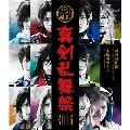 ミュージカル『刀剣乱舞』 〜真剣乱舞祭 2016〜[EMPB-0003][Blu-ray/ブルーレイ] 製品画像