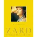 ZARD 20周年記念写真集 第3集 「きっと忘れない」