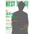 BEST STAGE 2018年3月号