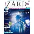 ZARD CD&DVD コレクション60号 2019年5月29日号 [MAGAZINE+DVD]