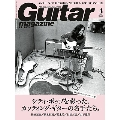 Guitar magazine 2019年4月号