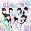chance!! [CD+DVD]
