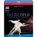 PAS DE DEUX-パ・ド・ドゥ