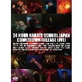 24 HOUR KARATE SCHOOL JAPAN COUNTDOWN RELEASE LIVE!