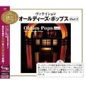 ヴァケイション~オールディーズ・ポップス・ベスト・セレクション VOL.3 SHM-CD