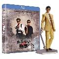 もっとあぶない刑事 Blu-ray BOX ユージフィギュア付き<完全予約限定生産版>