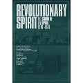 Revolutionary Spirit - The Sound Of Liverpool 1976-1988: Deluxe 5CD Boxset
