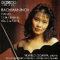 ラフマニノフ: ピアノ協奏曲第2番、第3番