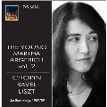 The Young Martha Argerich Vol.2