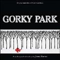 Gorky Park: Film Presentation & Album Presentation<初回生産限定盤>