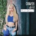 Jinsoul: 1st Single (Reissue)
