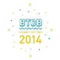 BTOB 2014 SEASON'S GREETINGS [卓上カレンダー+GOODS+DVD(リージョン3)]