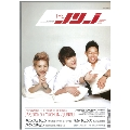 JYJ Magazine 「JYJ 1000日の記録」 創刊号 日本版 [BOOK+DVD]