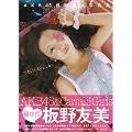 AKB48 板野友美写真集 「T.O.M.O.rrow」