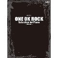 ONE OK ROCK 「Selection for Piano~We are~」 ピアノ・ソロ 中級