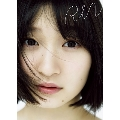 Juice=Juice・宮本佳林 卒業写真集 『 RIN 』 [BOOK+DVD]