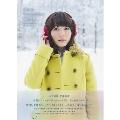 花澤香菜 CALENDAR BOOK 2014年4月~2015年3月