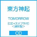 TOMORROW [CD+スマプラ付]<通常盤>