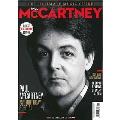 UNCUT-ULTIMATE MUSIC GUIDE:PAUL McCARTNEY