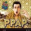 PPAP [3インチレコード]<レコードの日対象商品/限定盤>