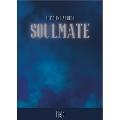Soulmate: 1st Mini Album (MATE VER.)