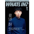 WHAT'S IN 2015年6月号