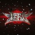 Babymetal [CD+DVD]<限定盤>