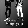 Sing you<通常盤>