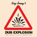 DUB EXPLOSION<限定盤>