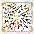 とかげ図鑑~会場限定音源大全集~(見る見る盤) [CD+DVD]