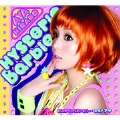 Hysteric Barbie [CD+DVD]<初回生産限定盤>