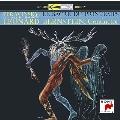 ストラヴィンスキー:春の祭典(1958年録音)&ムソルグスキー/ラヴェル編:展覧会の絵 (2018年 DSDリマスター)